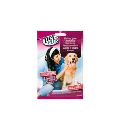 Gant lavant pour chien - Accessoires pour chien